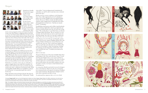 Communication Arts magazine: Penguin Books feature article